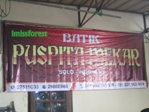 Spanduk Batik Puspita Mekar (dokumentasi pribadi, taken by Canon Photoshot A2300)